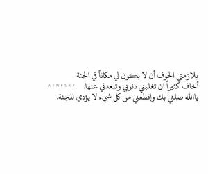 يا الله image