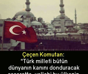 ask, islam, and istanbul image