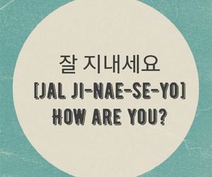 korea, how are you, and how are you? image