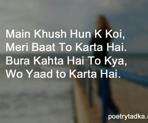 Right, sad, and urdu image