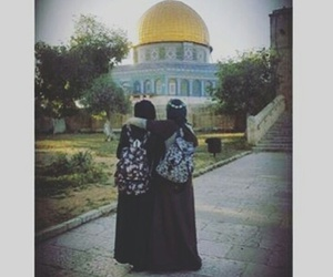 فلسطين, ﺻﺪﺍﻗﻪ, and ّالقدس image