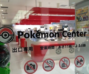 pokemon, japan, and place image