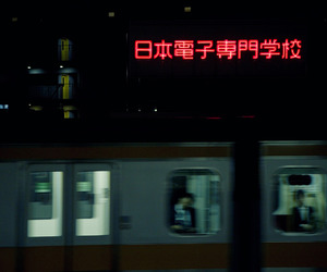night, japan, and aesthetic image