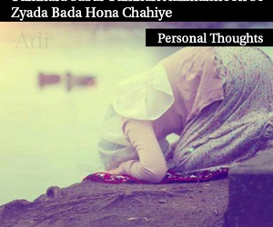 adi, urdu, and personal thoughts image