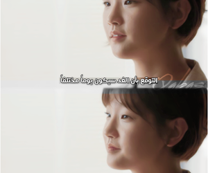 korea, kpop, and quotes image