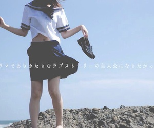 girl, 女の子, and white blue image