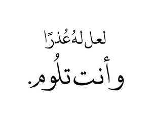 arabic, عبارات, and dz image