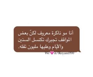 صور حب, مصلحه, and ﺭﻣﺰﻳﺎﺕ image