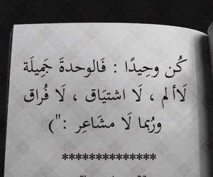 الم and كلام image