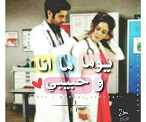 Image by زقزقة البلبل