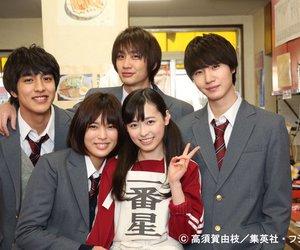 japan, j-drama, and good morning call image