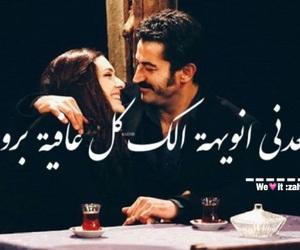 روُح, عشقّ, and بُنَاتّ image