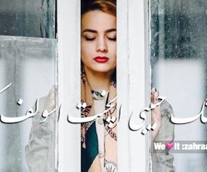 عشقّ, بُنَاتّ, and غيرة image