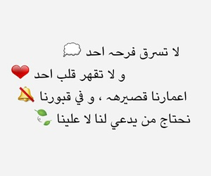 خواطر تصميمي and كلمات اشعار image