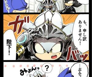 knight, sega, and cute image