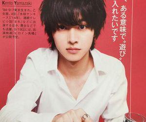 cute boy, japan, and ulzzang image