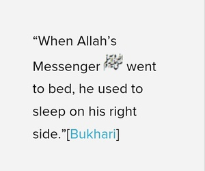 sleep, hadith, and right side image