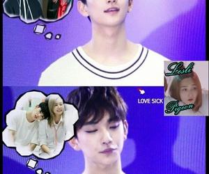 Seventeen, joshua, and jihan image