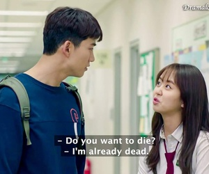 music, quotes, and kim so hyun image