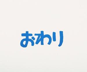 ど image