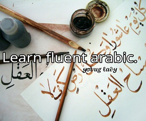 arab, arabic, and beforeidie image