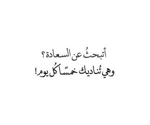 arabic, ﺭﻣﺰﻳﺎﺕ, and بالعربي image