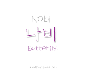 :), learn korean, and k-asiany image