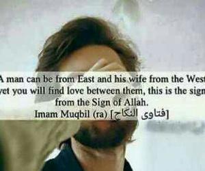 quran, muslim love, and nikah image
