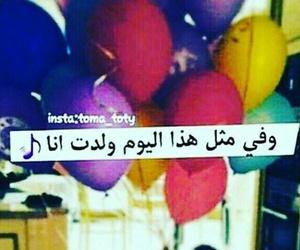 Image by نـٰٖـغِــم | Nagham
