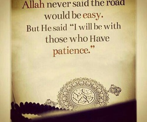 patience, islam, and allah image