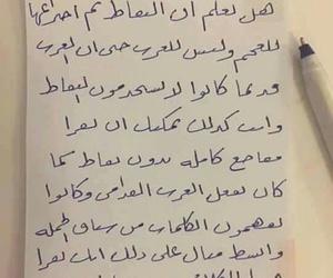 i3djam image