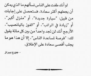 1, مما راق لي, and اقتباساتي image