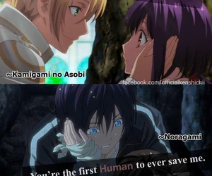 noragami, anime, and couple image