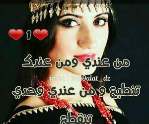 bou9alat and fille_dz image