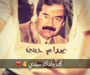 صدام حسين and حُ image