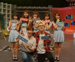 Jae, day6, and gfriend image