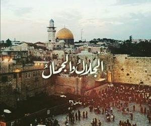 Jerusalem and palestine image