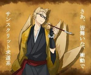 haikyuu, Kei, and tsukishima image
