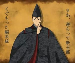 haikyuu, sawamura, and daichi image