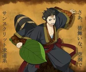 yuu, haikyuu, and nishinoya image
