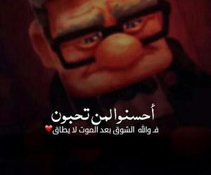 الموت, الفراق, and وَجع image