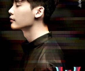 lee jong suk, w, and kdrama image