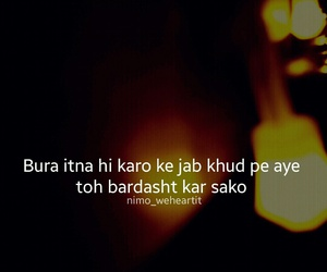 hindi, thoughts, and words image