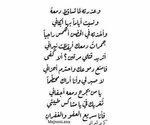 Image by Kadegah Mohammed