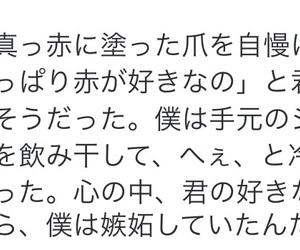 Image by nana