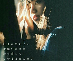 girl, girls, and japanese image