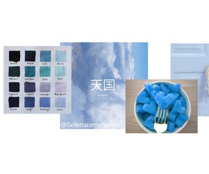 azzurro, blue, and celeste image