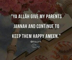اسﻻم and islam image