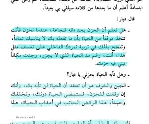 محمد حسن علوان, ﻟﻴﺒﻴﺎ, and ناصر image