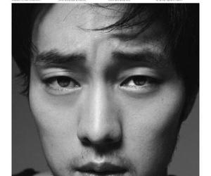 actor, korean, and so ji sub image